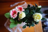 ★ ぷちお花畑 - うちゅうのさいはて