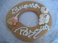 パスクワ(復活祭)を前に - カマクラ ときどき イタリア