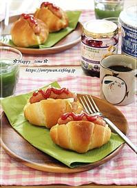 手作りバターロールでホットドッグ♪ - ☆Happy time☆