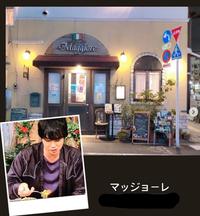 【営業時間変更のお知らせ】 - マッジョーレ