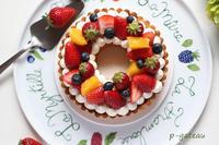 フルーツのリースタルト - 気ままなdiary♪