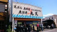 沼津で過ごす休日 - 『熱海で暮らす』 リゾート不動産情報