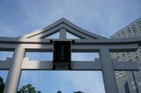 日枝神社 - 僕の足跡