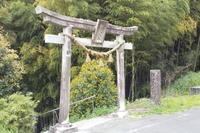 龍神八大龍王神社(熊本県菊池市) - 空いいよ!どっと混む♪
