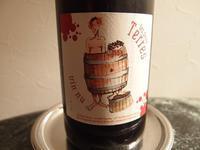 vin nu - Phyto Bar