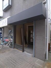 chikopan×kugenuma 塗装色合わせ - 早田建築設計事務所 Blog