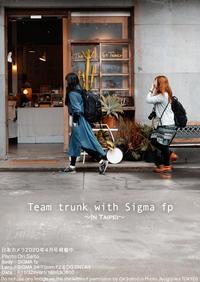 日本カメラ『シグマfpと台湾・色彩旅』へお手紙ありがとうございました #日本カメラ #Sigmafp #金森玲奈#ミゾタユキ - さいとうおりのおいしいとかわいい