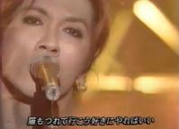 The Yellow Monkey - 楽園(吉井和哉が一番美しい映像) - ピンキージャンク