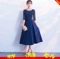 アルカドレスは、優しい落ち着いたドレスを多数揃えております - アルカドレス 店長のコトバ