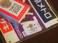東京マラソンからの贈りもの - ワインのソムリエが伝える、本当においしい おそうざい