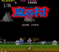 【Arcade】魔界村【エンディングまで】鮮烈なレトロビット音の炸裂を聴きまくる - 鴎庵