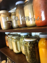 changの今後の対策は…(^^) - 阿蘇西原村カレー専門店 chang- PLANT ~style zero~