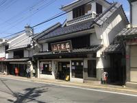 墨坂神社の桜 - 安曇野建築日誌