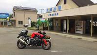 ☆2013年6月に大雄山へソロツー - 快走ライダー     ~ 週末 Ride-on ~