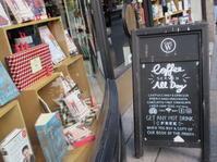 時間のある今、読んでおきたい食の本10冊 - イギリスの食、イギリスの料理&菓子