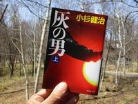 東京大空襲を描く - モルゲンロート