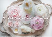 14日スタート!花のキャンドルプレゼント『Stay Home & Enjoy at home』ProfotoA1x  +  sony α7R IV + SEL2470GM 実写 - さいとうおりのお気に入りはカメラで。