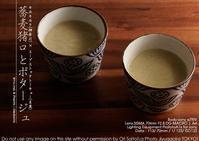 蕎麦猪口に牡蠣のポタージュ。profotoA1x + 70mm F2.8 DG MACRO 作例 #SIGMA #Profoto - 東京女子フォトレッスンサロン『ラ・フォト自由が丘』〜恋フォトからはじめるさいとうおりのテーブルフォトと写真とカメラ〜