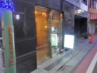 """西荻窪「SPICE飯店」へ行く。 - 女性ゲームプロデューサーの""""旨い""""を探す大冒険「メシクエLV34」"""