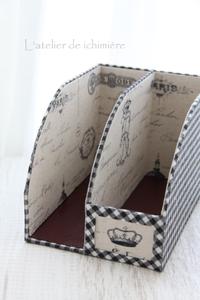 自分仕様でレターラック付BOXが完成しました♪ - ichimiereカルトナージュと手づくりの時間