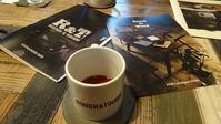 第八十六回 讃岐ラビット茶話会 - 双 極の調べ