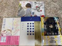 おうち時間♪ - morio from london 大宮店ブログ