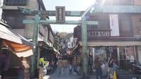 江ノ島神社 - belakangan ini