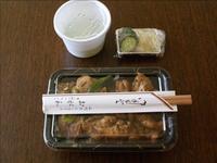 お昼はおが和のやきとり重をテイクアウト@日本橋人形町 - 人形町からごちそうさま