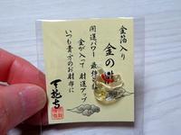 母と京都旅・嵐山から龍安寺、金閣寺へ - 月の旅人~美月ココの徒然日記~