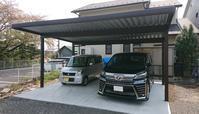 施工事例をUPしました。 - 岐阜県 門塀・庭・車庫 エクステリア専門店アーステック