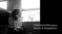 FOMAPAN200 Review & Samplephoto(動画) - ポートフォリオ