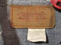 マグネッツ神戸店Made in U.S.A.のデニムジャケット! - magnets vintage clothing コダワリがある大人の為に。
