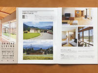 信州の「住まい方」コンクール、作品集 - 安曇野建築日誌