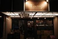 Lamp東京都杉並区高円寺/オステリア イタリアン ~ 中央線をぶらぶら その11 - 「趣味はウォーキングでは無い」