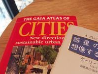 ガイア(の本) - 2013年から釧路に住んでいます。