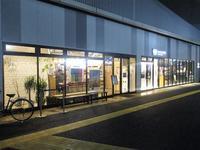 「くじら食堂nonowa東小金井店」で豚骨タンメン(味玉付)♪88 - 冒険家ズリサン