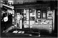 Street corner - コバチャンのBLOG