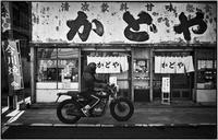 今川焼き - コバチャンのBLOG