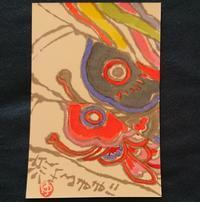 もらった絵手紙イロイロ春休み③ - ムッチャンの絵手紙日記
