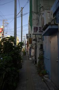 この街が好き - 京都ときどき沖縄ところにより気まぐれ