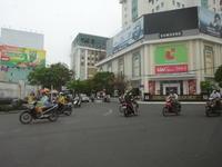 Ba Na Hills - 會安食堂(ほいあんしょくどう)|出雲市ベトナム料理