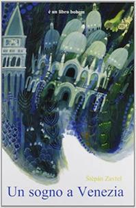 「ヴェネツィアの夢」、シュトュパン・ザヴエルの絵本より - カマクラ ときどき イタリア