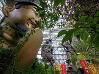 まぼろし博覧会2020-04/05-15:14 - ほぼ日本一周 ~原付きバイクでキャンプで巡ったlog~