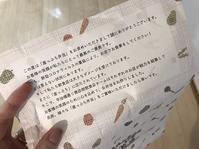 崖っぷち弁当 - カメラノチカラ