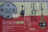 撮りためたもの令和元年(2019)11月19日 - 一枚の写真