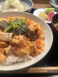 ぎんざ山路: 鮭のはらす御膳 - Life Epicure
