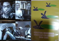 VIDEO CLIP COLLEGTION or アンダルシア音楽紀行 DVD - ふと思うこと ~Mackey only~