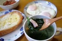ほうれん草のスープな朝餉 - ぶん屋の抽斗