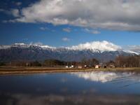 空が倍になる季節 - 八ヶ岳 革 ときどき くるみ