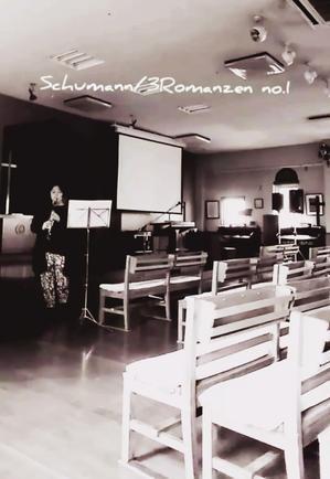 シューマン/3つのロマンス第1番を無伴奏 -